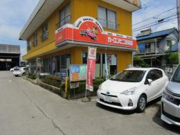 カーマッチ栃木小山店