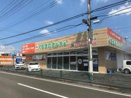 カーマッチ八王子店