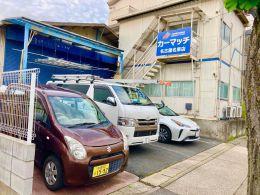 カーマッチ名古屋名東店