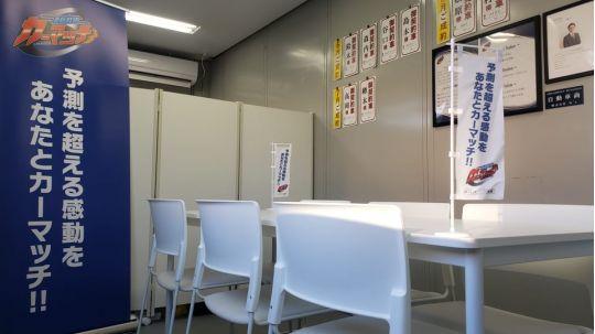 カーマッチ大阪北摂店