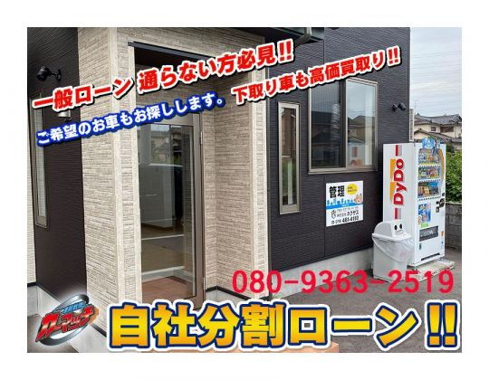 カーマッチ富山店