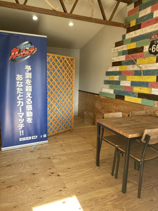 カーマッチ奈良大和郡山店